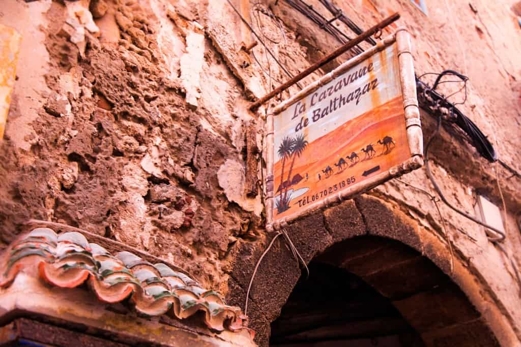 Essaouira Medina Streets