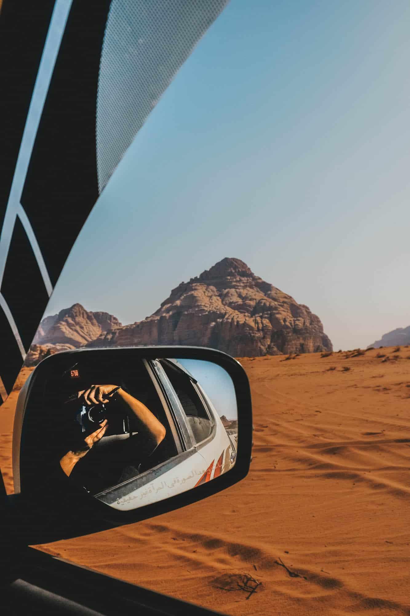 travel in jordan- wadi rum mirror