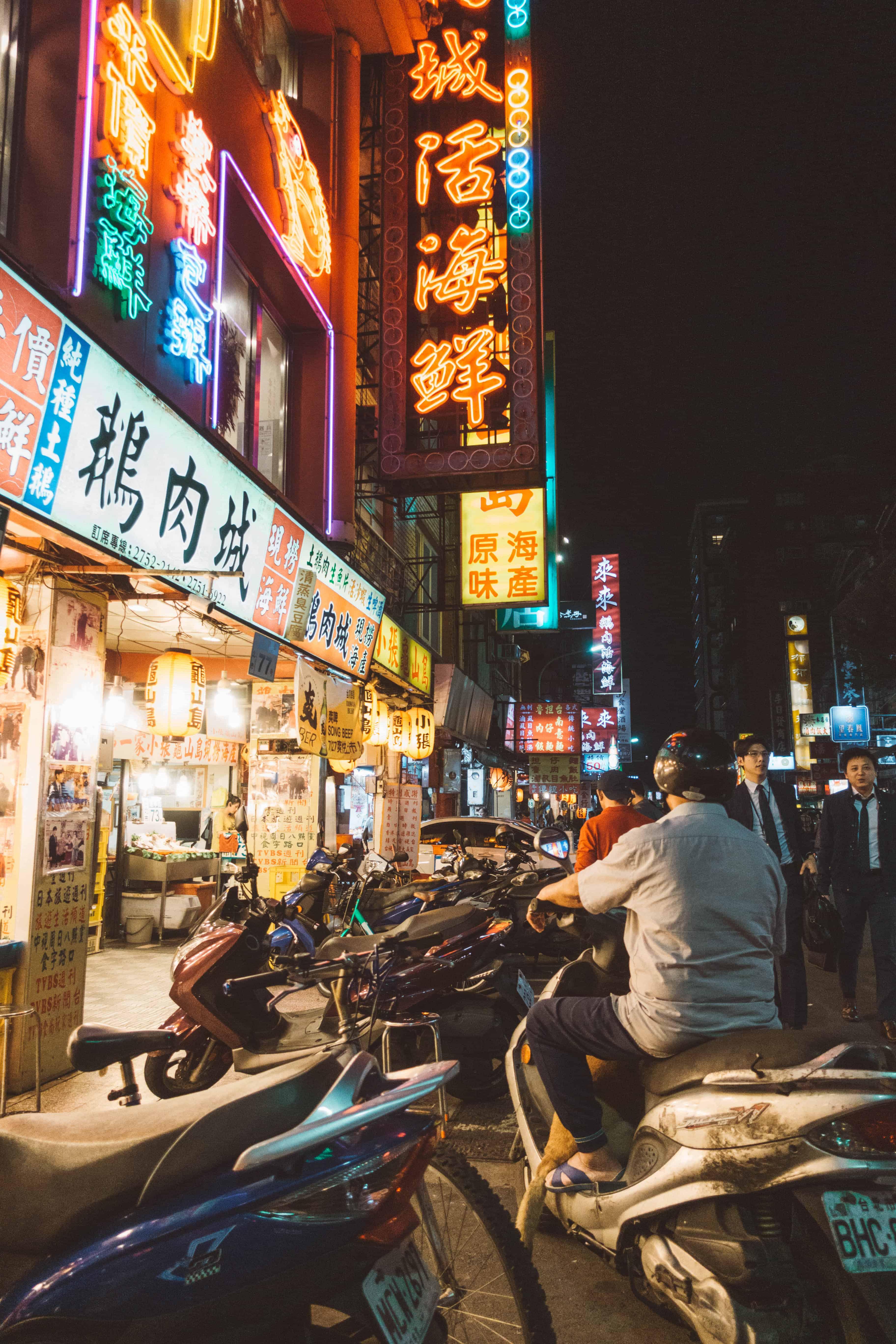 Taipei, Taiwan Street