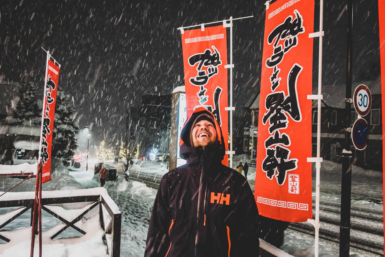 Winter in Japan