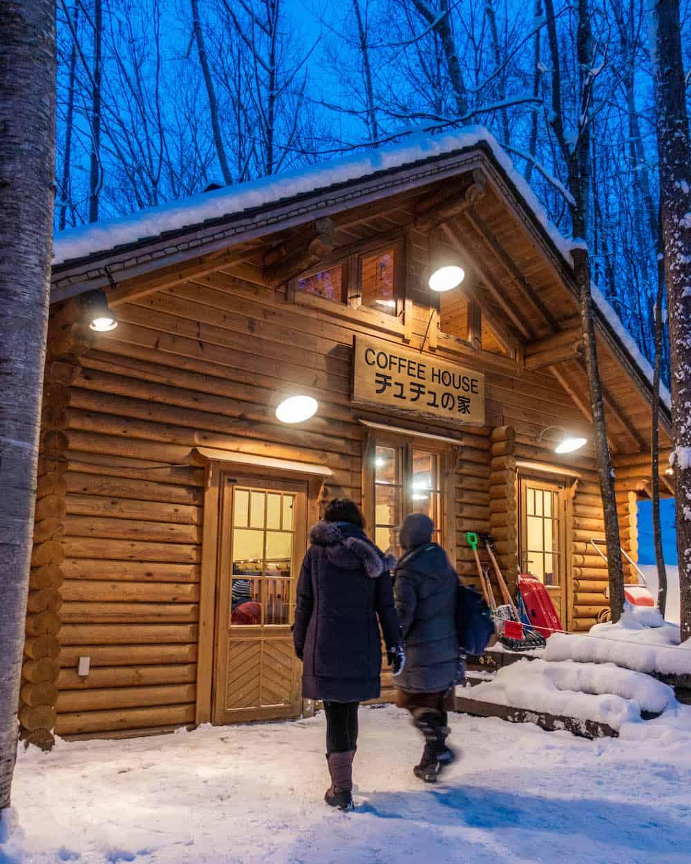 Furano Ski Resort - Ningle Terrace