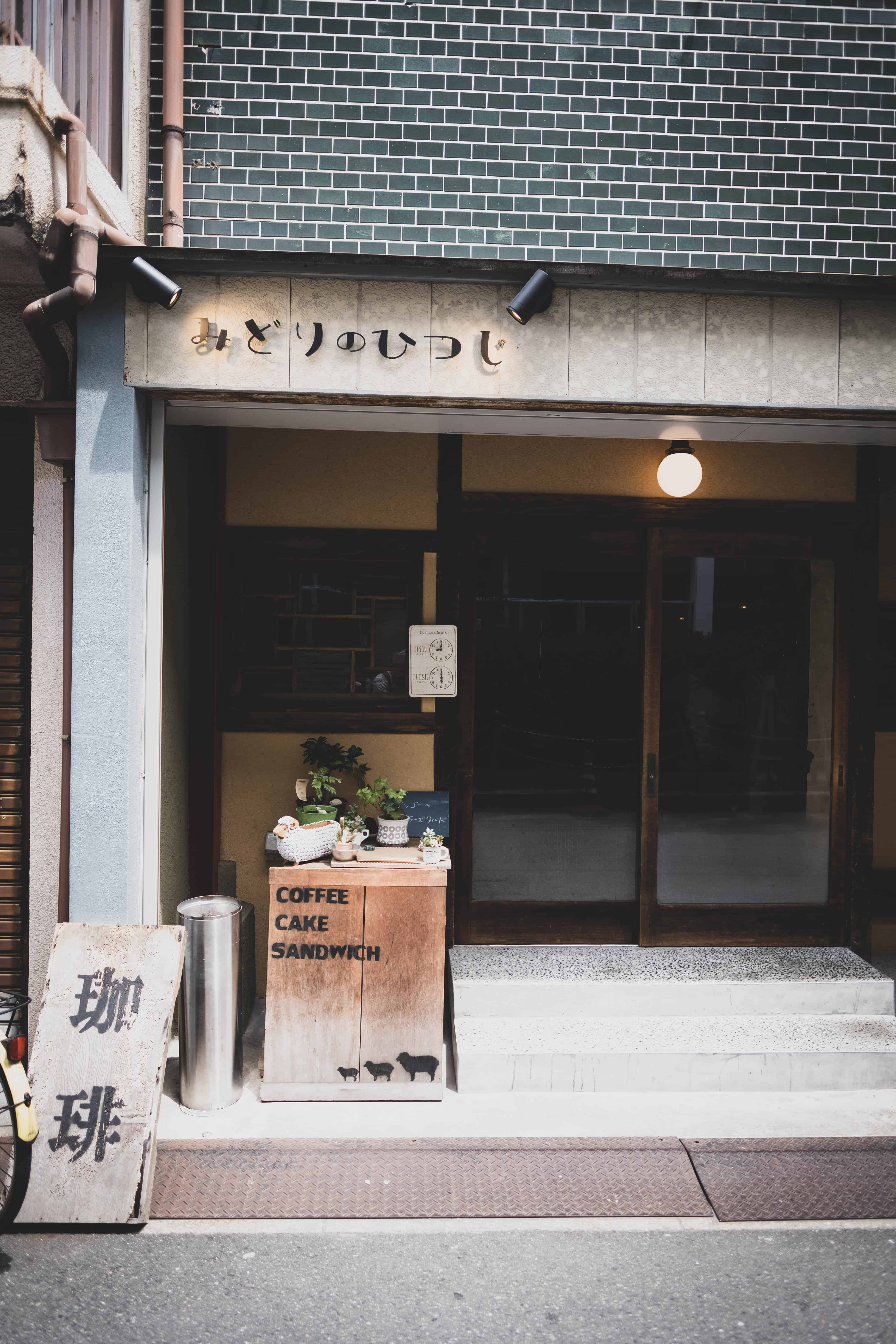 Coffee Shop in Osaka