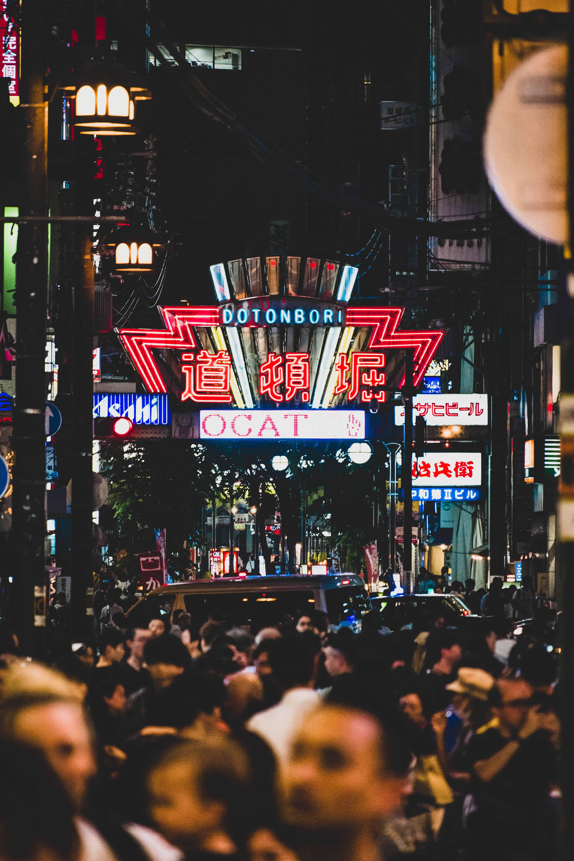 Dotombori Osaka