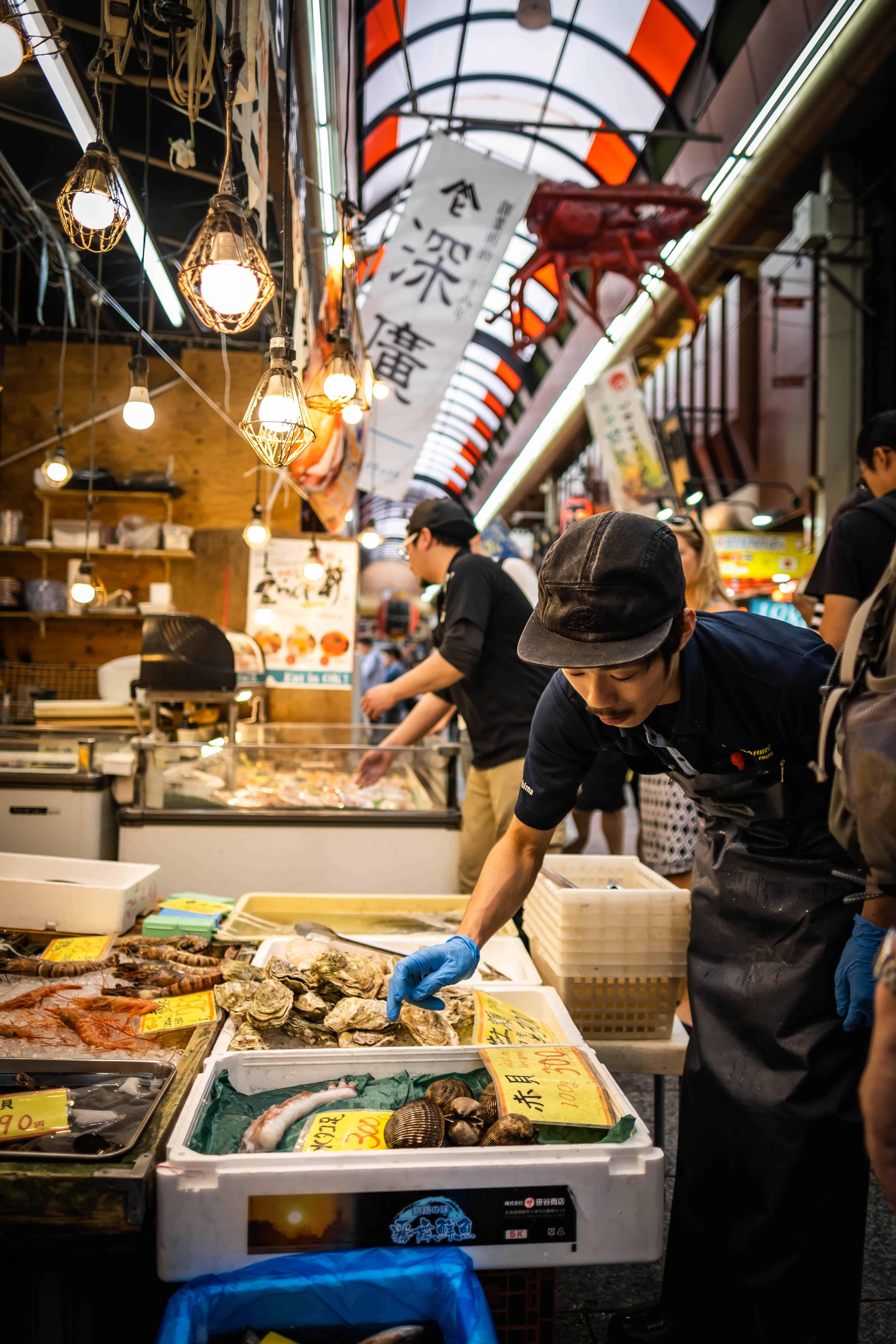 Japan Fish Market