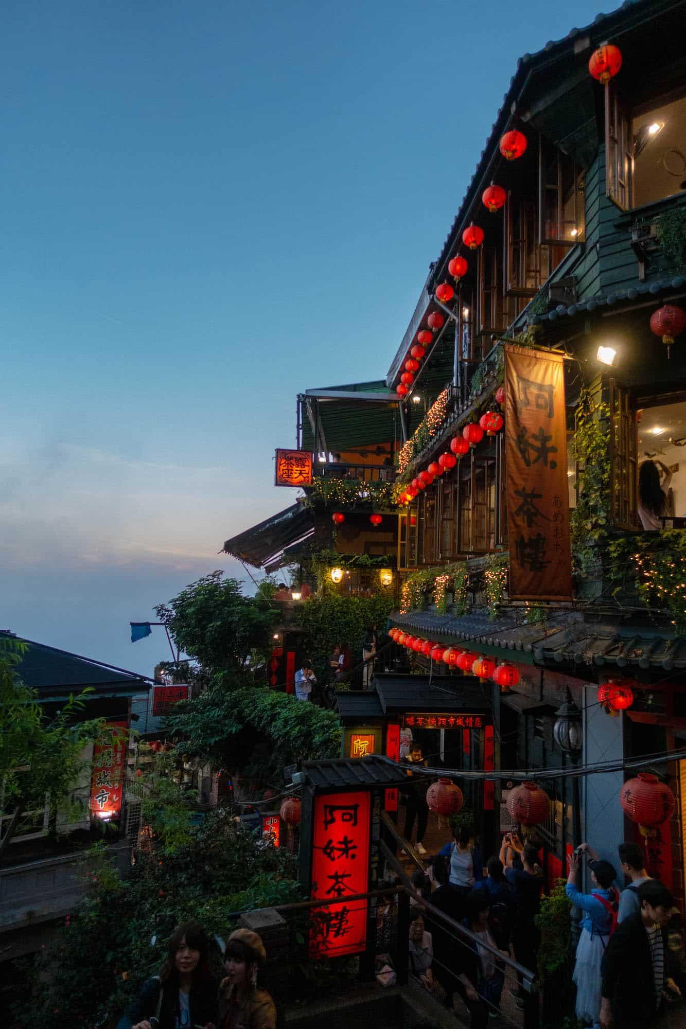 Jiufen - Taiwan Travel