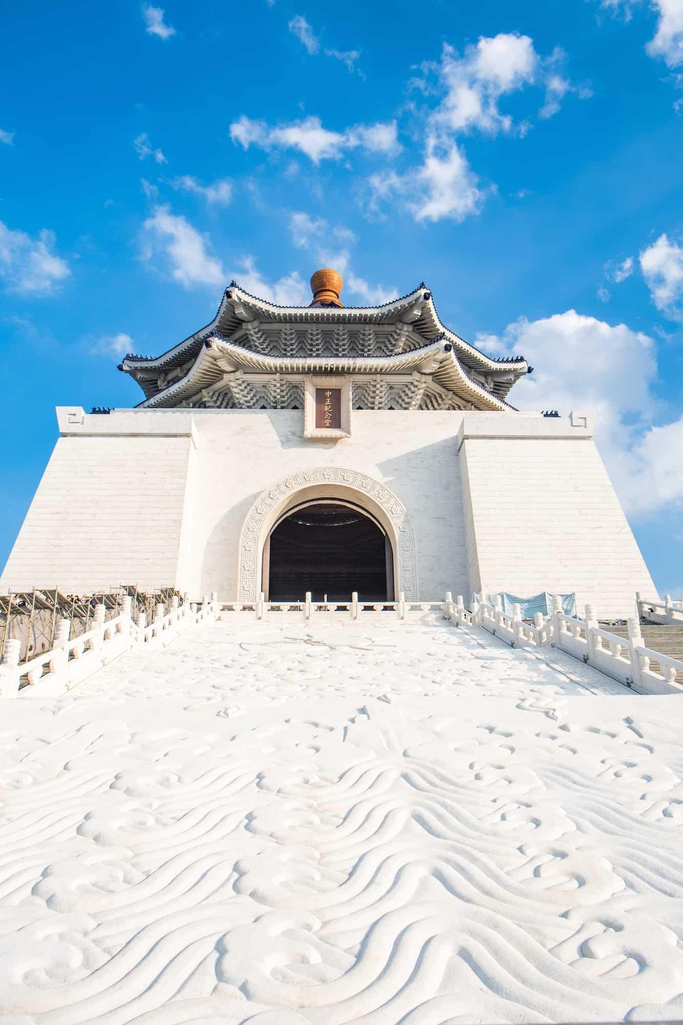 Taiwan Travel - Chiang Kai-shek Memorial Hall