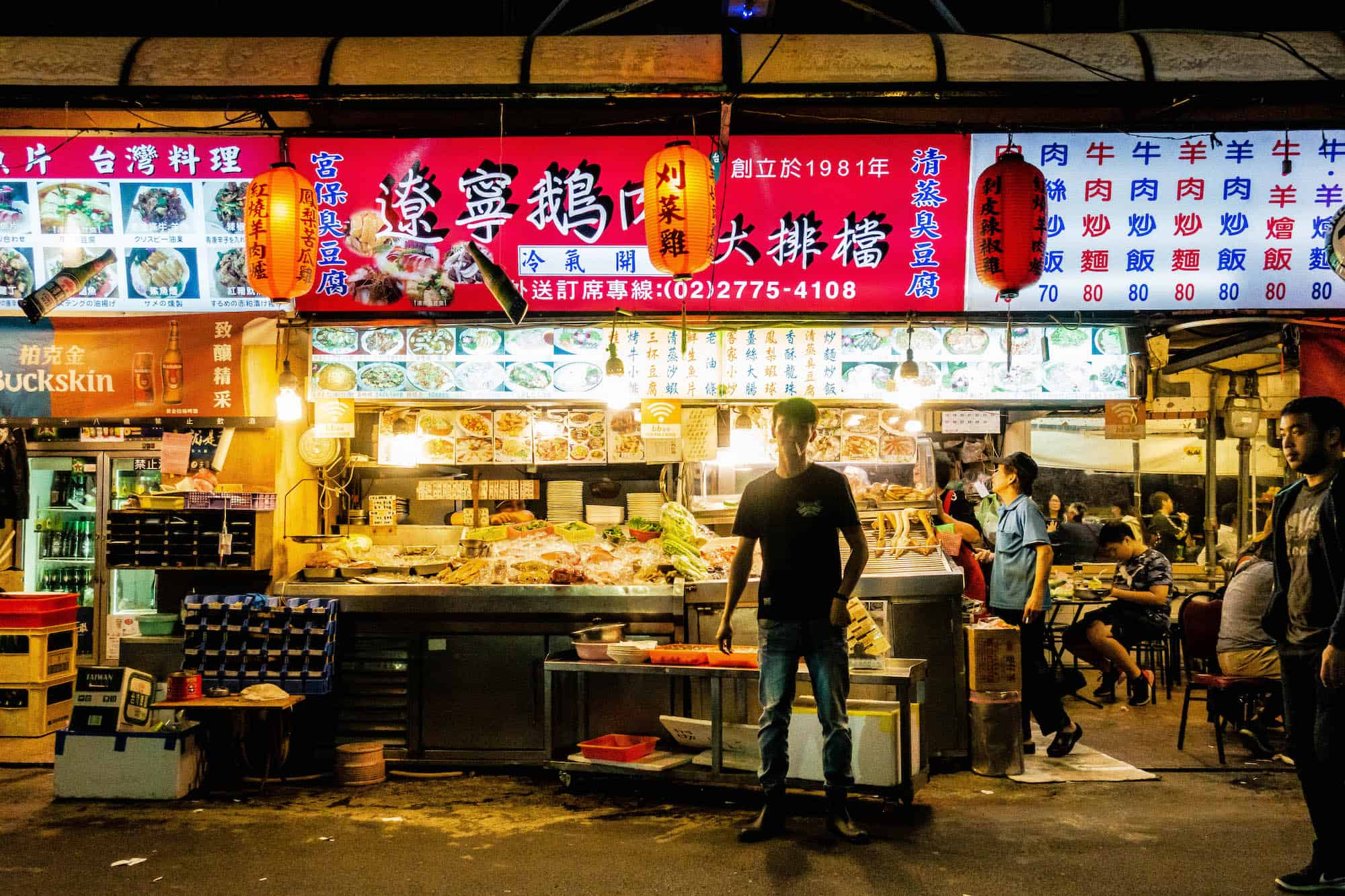 Travel Taiwan - Night Market