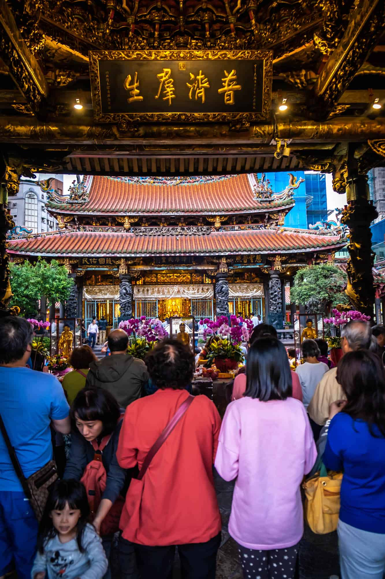 Travel in Taiwan - Cultural Temple