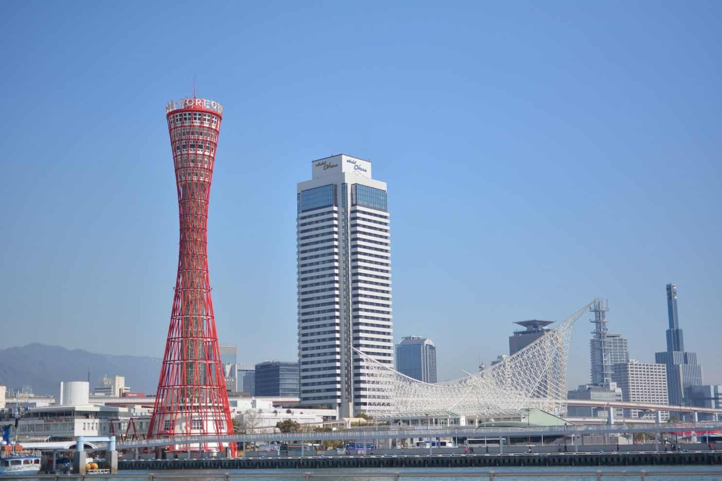 Things to do in Kobe, Japan