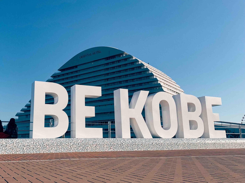 Things to do in Kobe, Japan