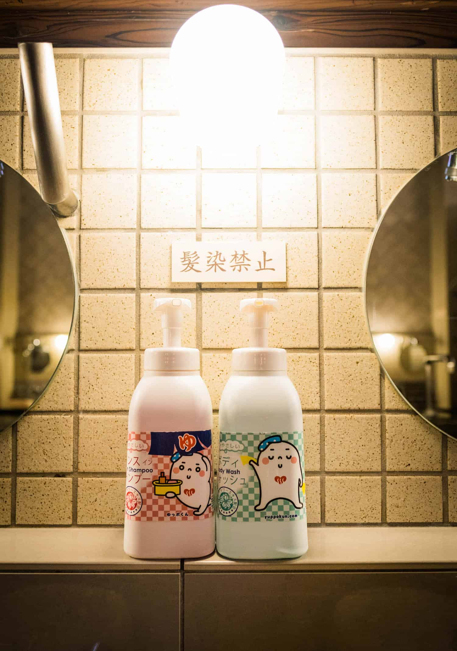 Soap Inside Japanese Sento