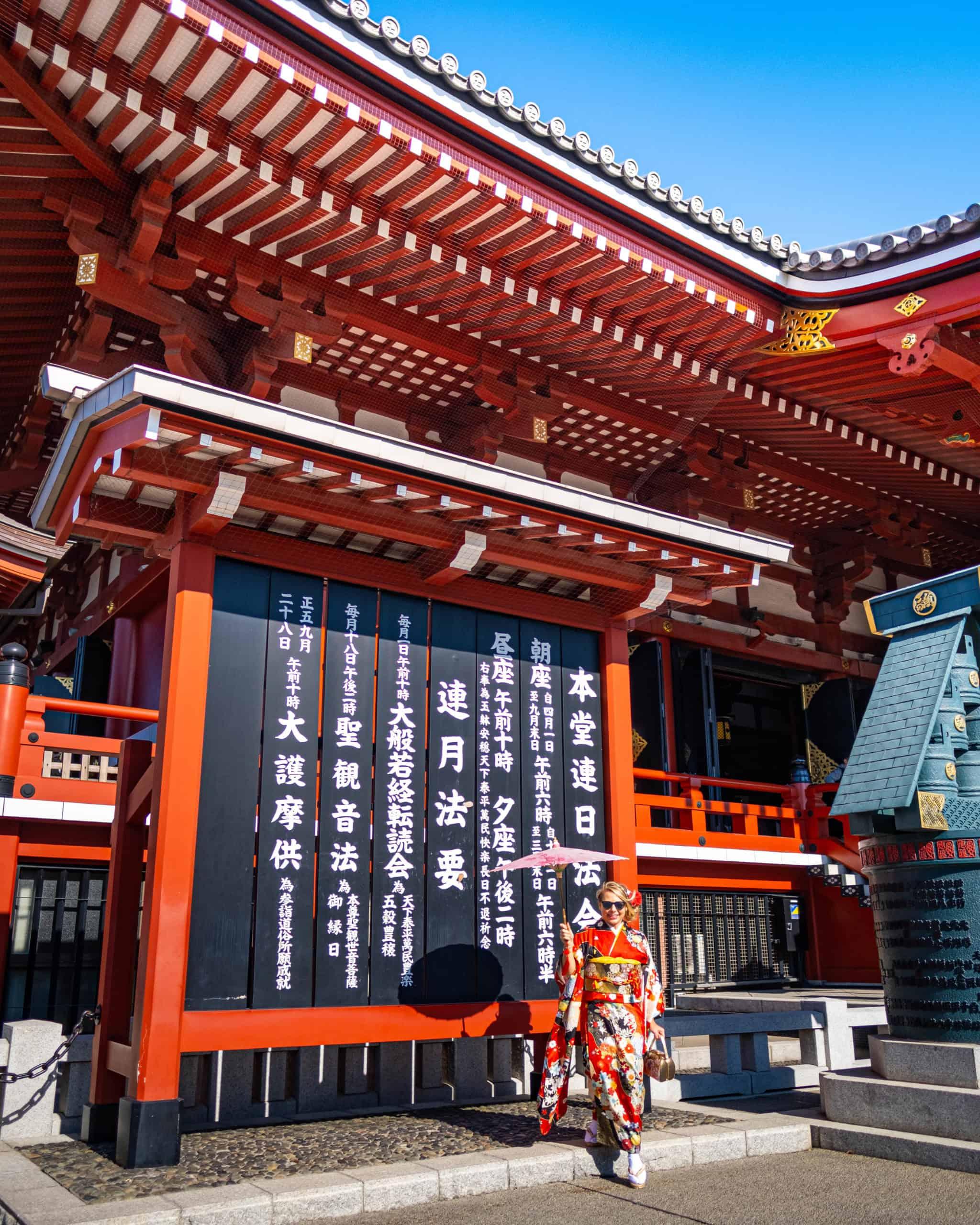 Tokyo to Nikko
