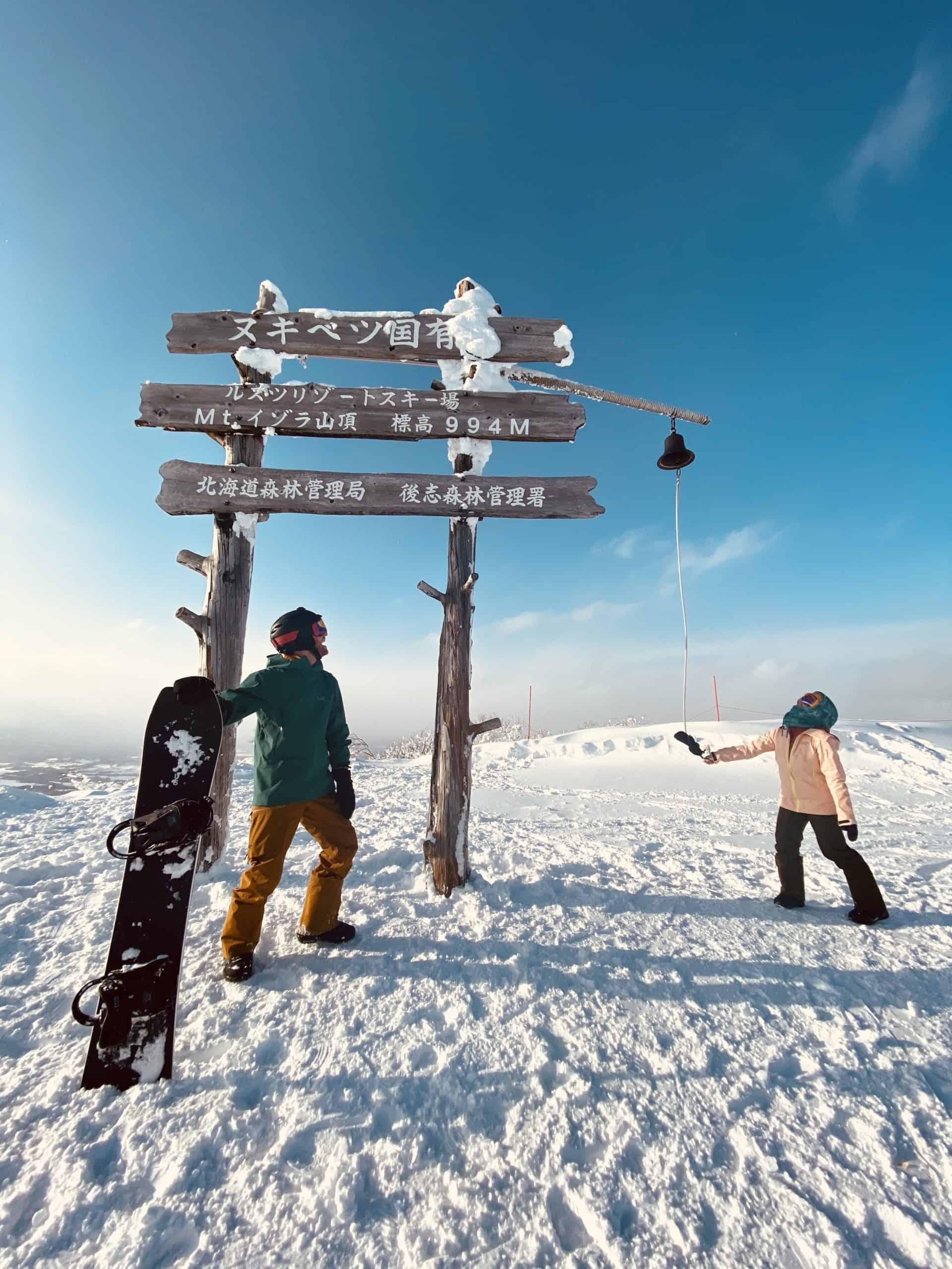 Natasha Ringing the Bell at the top of Rusutsu